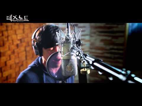 뮤지컬 데스노트 MV_Death Note(홍광호)