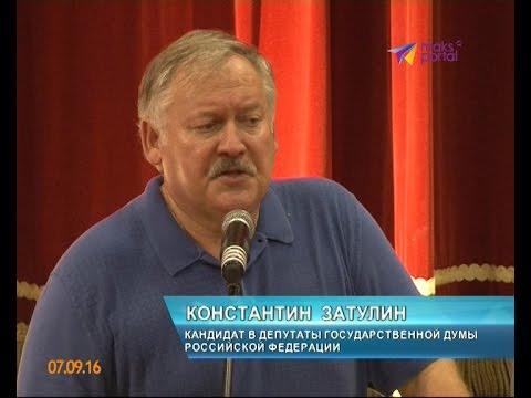 Константин Затулин обсудил проблемы образования с жителями Адлера
