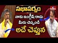 Tammineni Sitaram Vs Chandrababu Naidu on PPAs in Assembly
