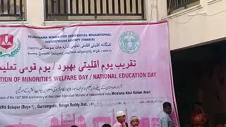 Celebration of minorities welfare day/balapur boys1 tmreis