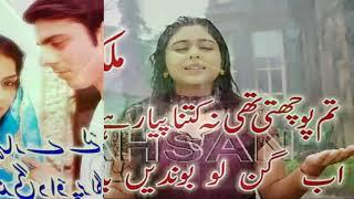 Heart Touching   Romantic Songs 2018   Muhabbat   Lovers Song   New Love Songs   Urdu Love Poetry