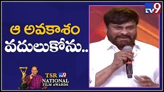 Chiranjeevi fun with Mohan Babu @ TSR TV9 National Film Aw..