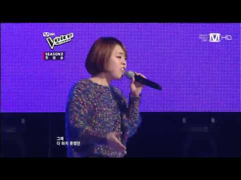 [The Voice of Korea 2] Kangta team - Lee Je Yoon - The reason I becam a singer