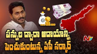 How Andhra Pradesh improved its revenue during Coronavirus..