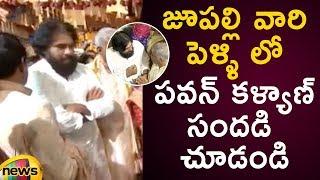 Pawan Kalyan At Jupally Rameshwar Rao Brother's Daughter Wedding | Telugu Latest News | Mango News