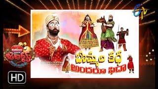Jabardasth   3rd May 2018   Full Episode   ETV Telugu