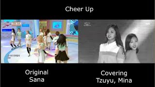 TWICE Covering Missing Member Part Compilation