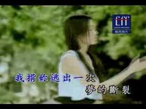 [MV]-范瑋琪我們的紀念日-一個像夏天一個像秋天