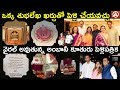 Isha Ambani Wedding Card Details-Watch Viral Video