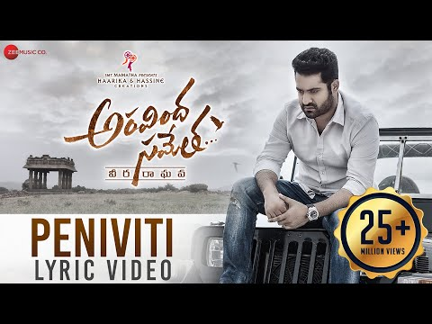 peniviti-lyrical-video---aravindha-sametha