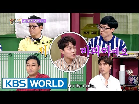 HIGHLIGHT Doojoon & Dongwoon play Mafia together! [Happy Together / 2017.06.29]