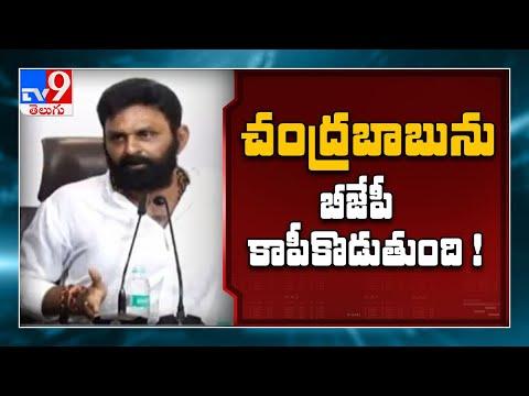 Kodali Nani comments on BJP and Chandrababu