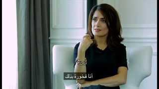 Salma Hayek سينما بديلة: مقابلة مع سلمى حايك