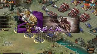Mã Siêu Thức Tỉnh - Công Thành Xưng Đế China
