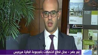 هل ستواجه المصرية للاتصالات منافسة شديدة مع اطلاق شبكتها للمحمول ...