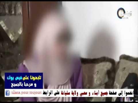 اعترافات خطيرة لإحدى فتيات جهاد المناكحة بسورية