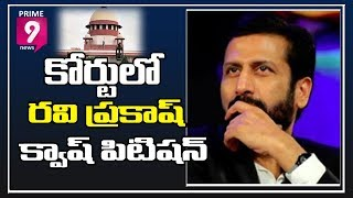 TV9 Ex-CEO Ravi Prakash Files Quash Petition In High Court..