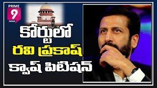 TV9 Ex-CEO Ravi Prakash Files Quash Petition In High Court..