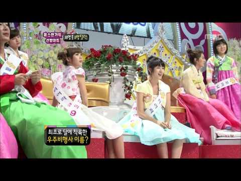 Flowers, T-ara, #04
