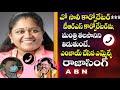 MLA Raja Singh, DC Vinay Kapoor Bad Conversation on TRS Corporator Mamatha Gupta | ABN Telugu - 03:08 min - News - Video