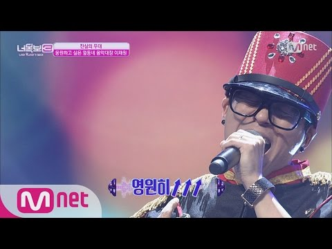 [ICanSeeYourVoice3] After Ha Hyun Woo, 2nd Music Commander, 'Don't Cry' 20160721 EP.04