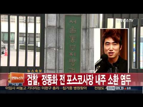 """개그맨 장동민 피소…""""삼풍백화점 생존자 오줌먹어"""""""