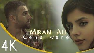 Miran Ali - Cane Were