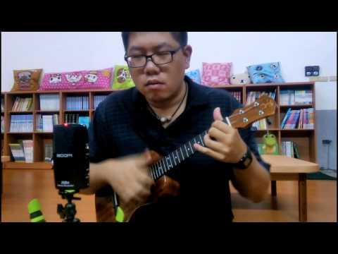 雞湯的烏克麗麗鍋:周杰倫Jay Chou〈稻香〉ukulele solo cover
