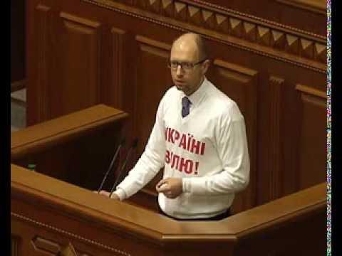 Арсеній Яценюк закликав
