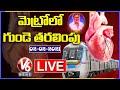 Heart transport in Hyderabad Metro LIVE UPDATES: Kamineni to Apollo Hospital