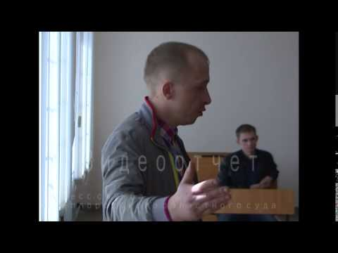 Видеоотчет по делу Панина, ст. 318 ч.1 УК РФ