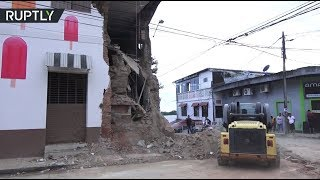 8.0 earthquake strikes northern Peru, 1 dead, 11 injured