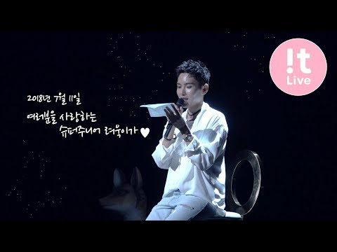 RYEOWOOK - 'Return to the Little Prince' Special Clip (려욱 전역 기념 팬미팅)