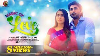MAGIC OF LOVE  💛  Apurba | Mehazabien | Bangla Natok 2019 Apurba & Mehazabien | New Natok 2019