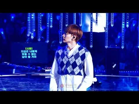 SUPER SHOW7 in SEOUL :: 기억을 따라+별이 뜬다 (Eunhyuk focus)