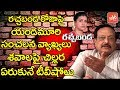 Yandamuri Veerendranath sensational comments on Roja, TV shows