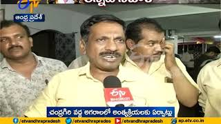 Former MP Siva Prasad last rites to be performed today..