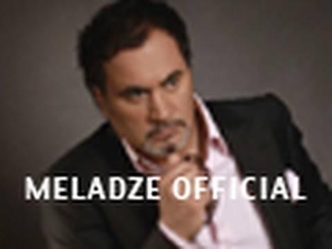 Валерий Меладзе - Как ты красива сегодня