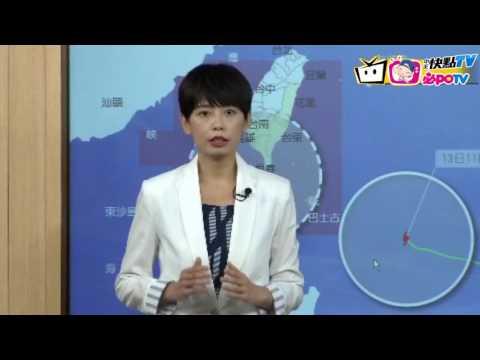 【有影】1130中央氣象局 颱風動態預報