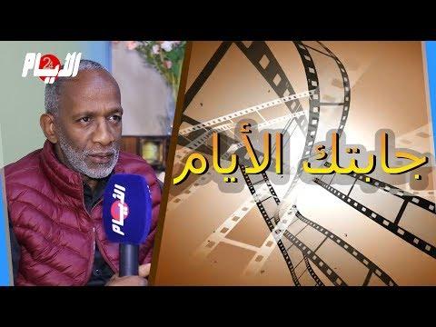 حصريا نجوم سامحيني يشاركون حسن فلان وابنه في سلسلة