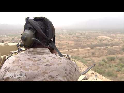 شاهد تقرير شبكة «CNN» عن قدرات الجيش السعودي في مواجهة المتمردين الحوثيين