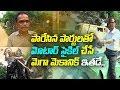 పారేసిన పార్టులతో మోటార్ సైకిల్ చేసే మెగా మెకానిక్ ఇతడే  | ABN Telugu