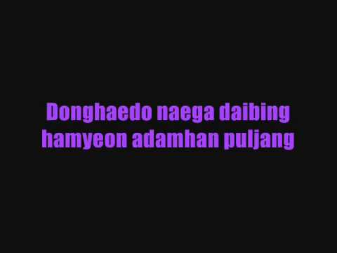 Block B - Nillili Mambo Lyrics (COLOUR CODED)