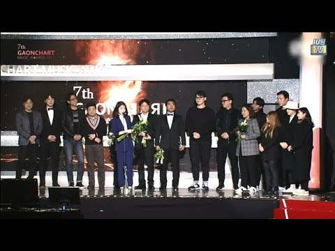 [IU TEAM TV] GAONCHART MUSIC AWARDS 2017