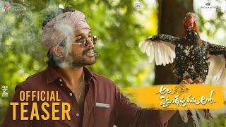 Ala Vaikunthapurramuloo Teaser - Allu Arjun, Pooja Hegde..