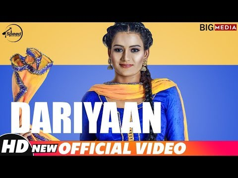 Dariyaan (Full Video) Navneet Maan Ft Gitaz Bindrakhia - Bunty Bains - Desi Crew