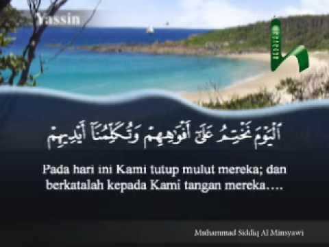 Surat Yasin 02 (Al-Qur`an Terjemahan Indonesia)