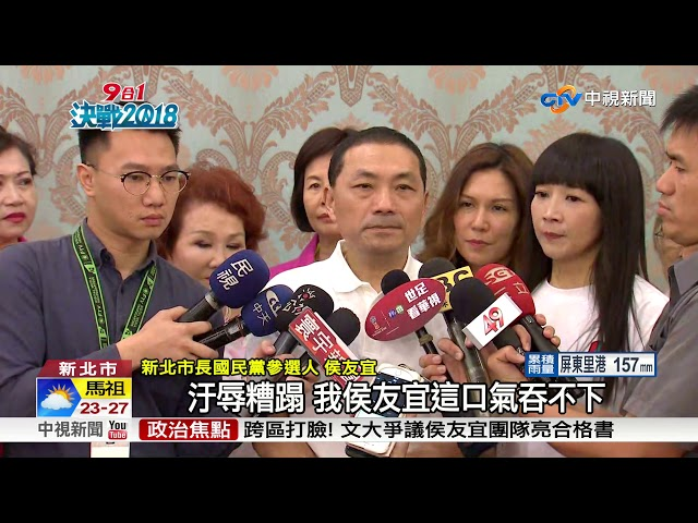 民進黨為選舉糟蹋太太! 侯哽咽:心都快碎了