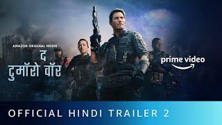 THE TOMORROW WAR (Hindi) Amazon Prime Movie Video HD