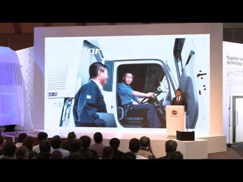 Tokyo Motor Show 2015 UD Trucks Press Conference/ 第44回東京モーターショー2015 UDトラックスプレスカンファレンス